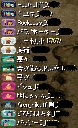 20130708002126802.jpg
