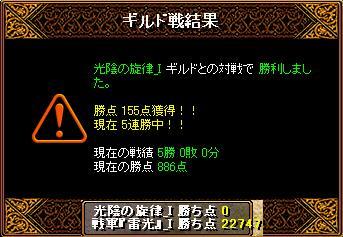 20130708002128c7b.jpg