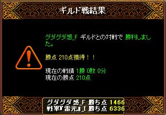 2013071300321632e.jpg