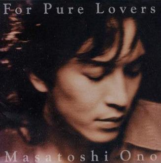 For Pure Lovers 2