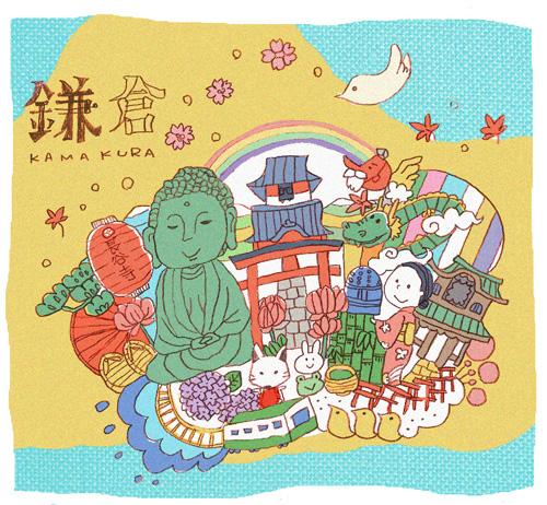 uroiro+ |鎌倉!