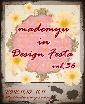 desain.png