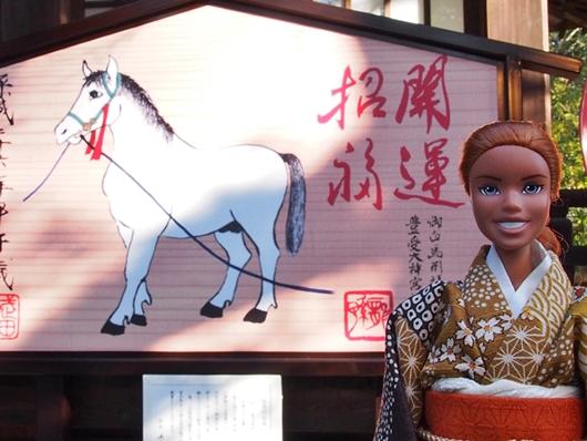 takeda-20140101-04s.jpg