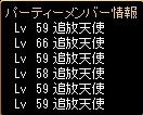 201302271112077c9.jpg