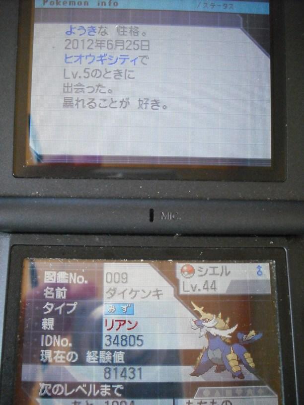 DSCF0036.jpg