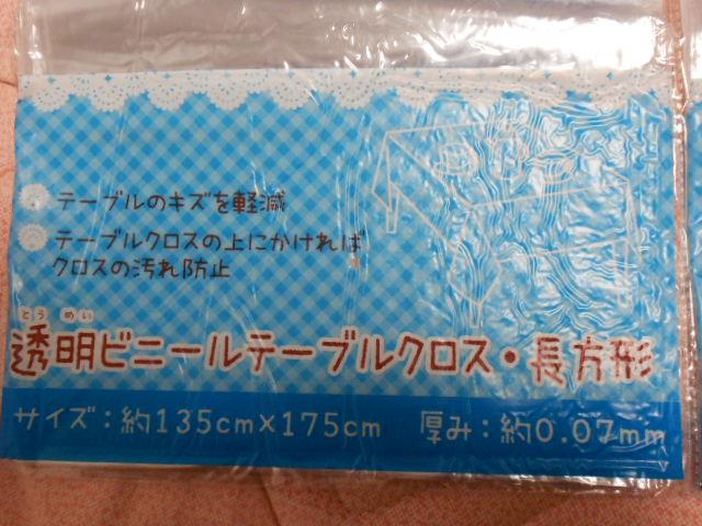 201212222022566b0.jpg