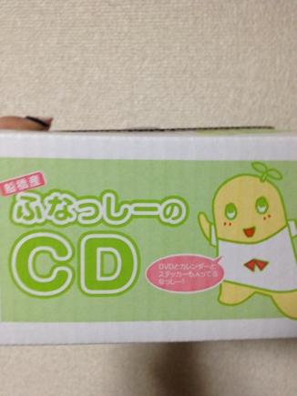 fc2blog_201311272242081e2.jpg