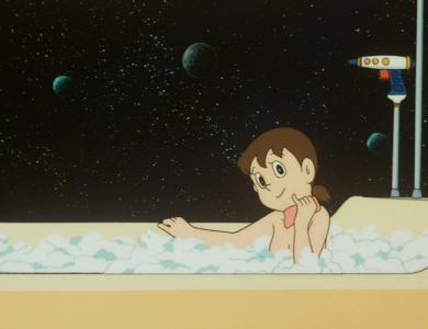 のび太と銀河超特急 胸裸 入浴シーン