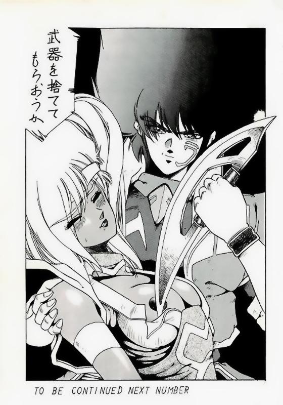 LeDeus_Doujinshi4.jpg
