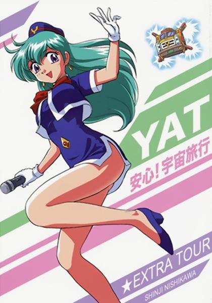 Yat_Anshin_Doujinshi1.jpg