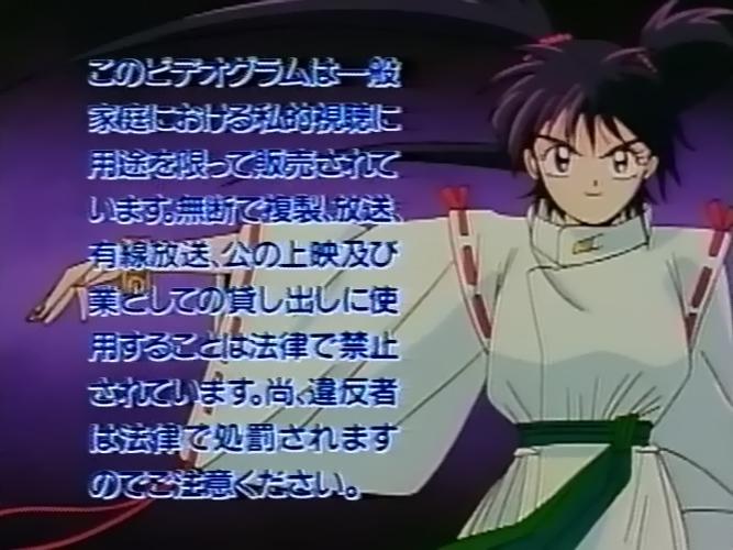Zenki_SS_Chiaki50.jpg