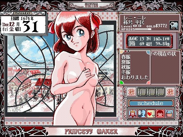 prime1_15.jpg