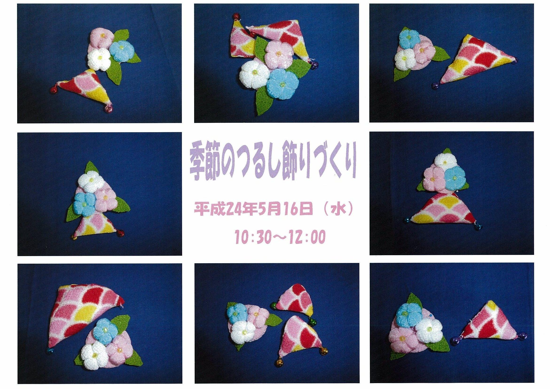 201211091416216db.jpg