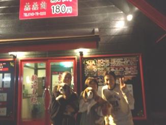 fc2blog_20121130232905e05.jpg
