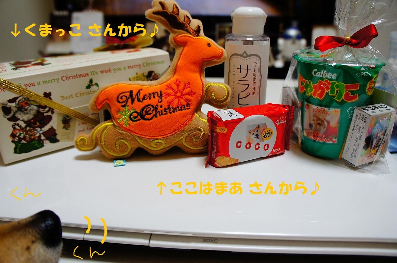 20131210231847abe.jpg
