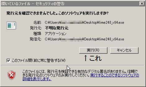 lime004_1.jpg
