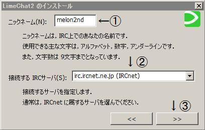 lime008.jpg