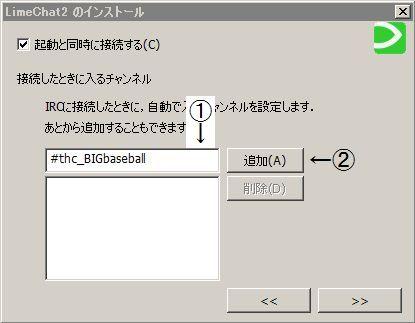 lime009.jpg