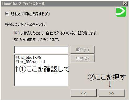 lime010.jpg