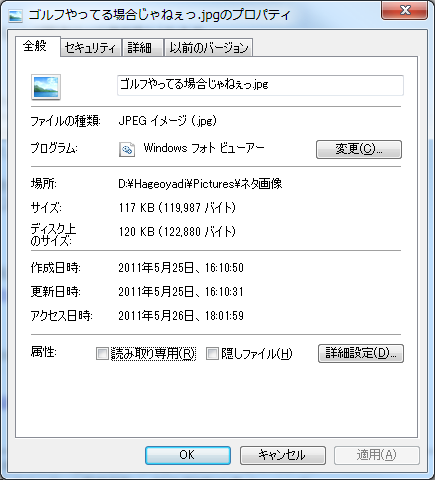 20120428002416ab0.png