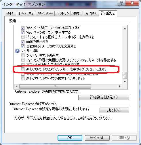 20120530214003038.png