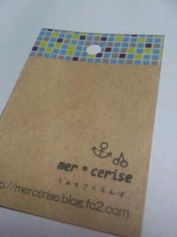 fc2blog_201210252138595e8.jpg