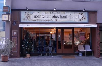 モンプリュ