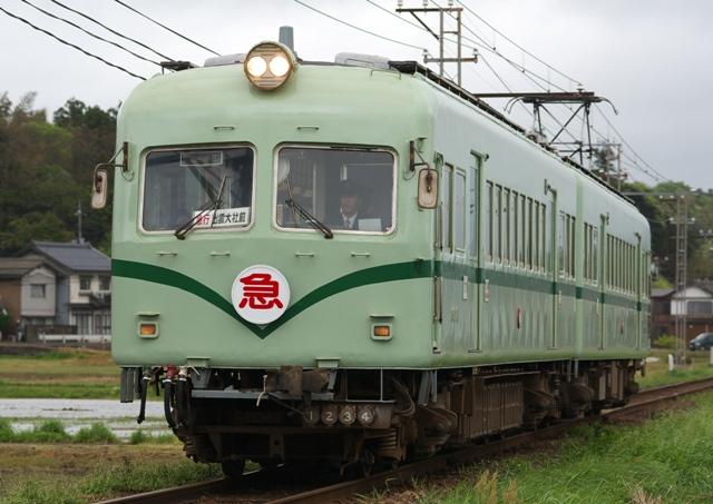 120504-ichibata-3000-nankai-1.jpg