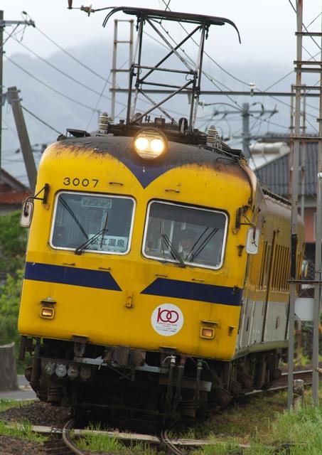 120504-ichibata-3000-yellow-1.jpg