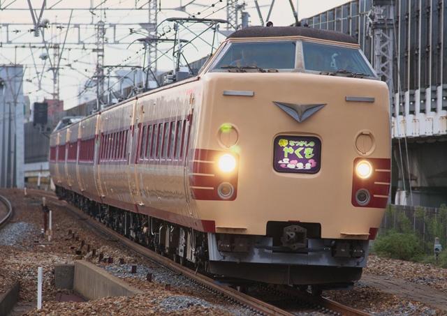 121006-JR-W-natsukashinoyakumo-3.jpg