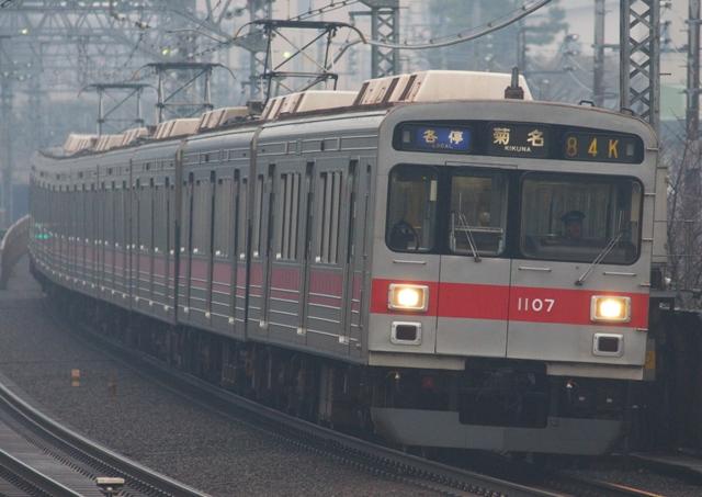 121215-TQ-toyoko-1000-1.jpg