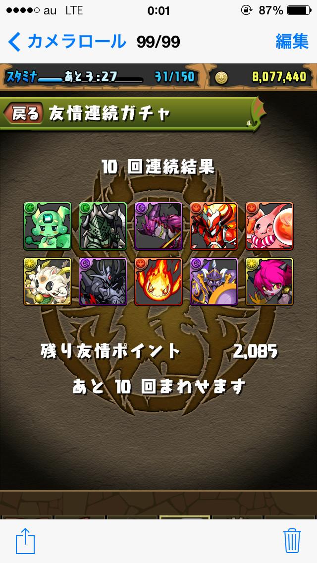 mCv2dvZ.jpg