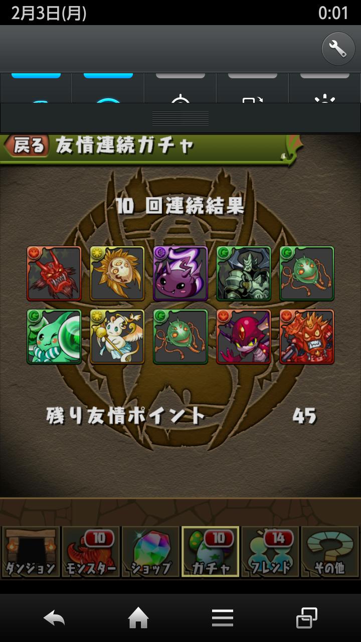 o3LXdf6.png
