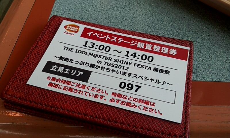 2012_09_22_10_39_23.jpg