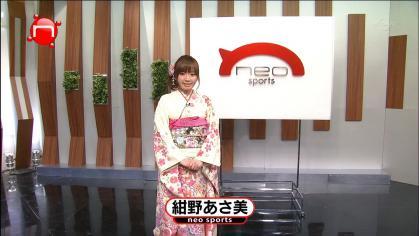 無題_2013-01-05