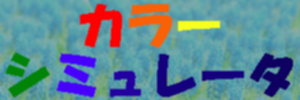 color_sim.jpg