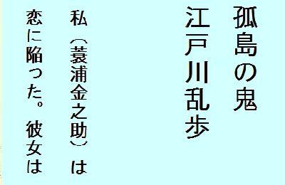 2013022100354240d.jpg