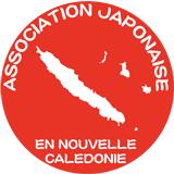 日本人会理事会
