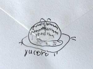 封筒の裏に描かれたイラスト