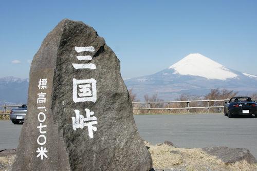 20180325三国峠2