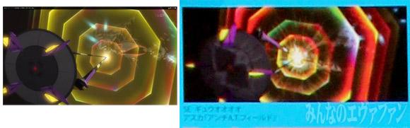 eva2013_0415_gre18.jpg