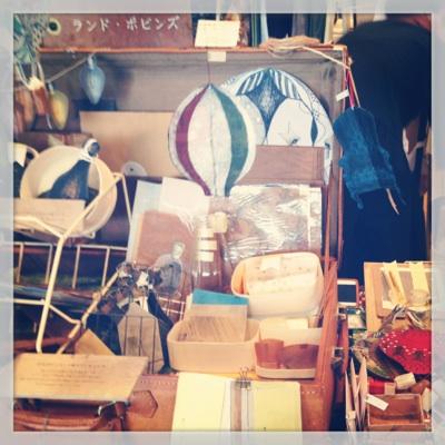 fc2blog_20121221140914ad3.jpg