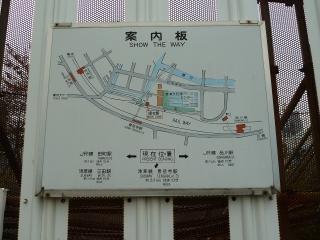 高輪ガードの出口付近 (芝浦側)