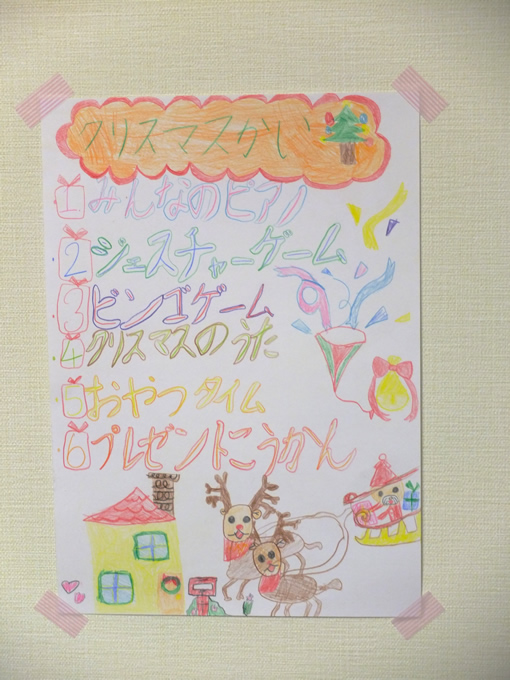 20131224_2.jpg