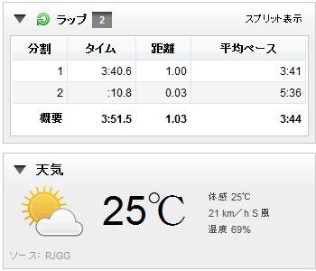 20130609120921262.png