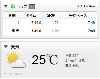 2013060912200430f.png
