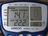 CIMG5907.jpg