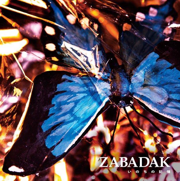 news_large_zabadak_HARV-0016B.jpg