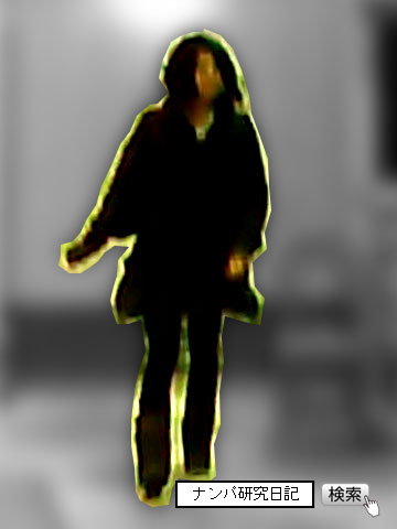 (ナンパ画像) 出会い系の女とカラオケ