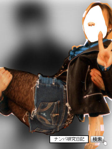(ナンパ画像) ナンパしてゲーセンに連れ出した女